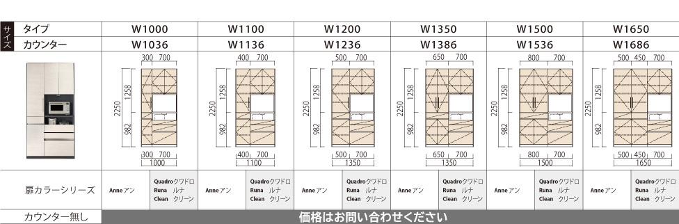 プラン例04|オーダー食器棚・キッチン収納alna【アルナ】の ...